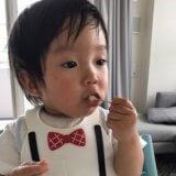 離乳食  完了期(1歳/あおいママさん)手づかみ食べから道具を使った食事へ