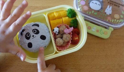 幼児食 お弁当(1歳半/あおいママさん)