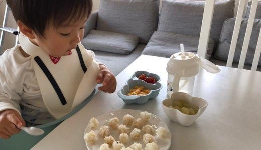 離乳食 完了期(1歳/あおいママさん):イヤイヤ期は栄養素不足にご注意を!