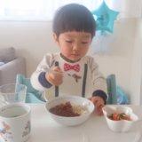 幼児食 味覚(2歳/あおいママさん)味付けを変えてみる