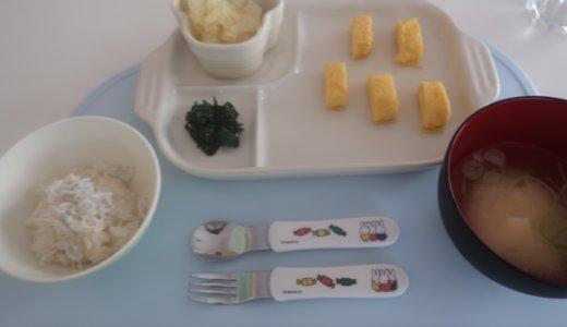 幼児食 味覚(2歳/絵本/あおいママさん)朝ごはんの大切さ