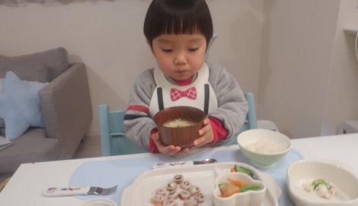 幼児食 たんぱく質(2歳/あおいママさん)骨や筋肉作る栄養素