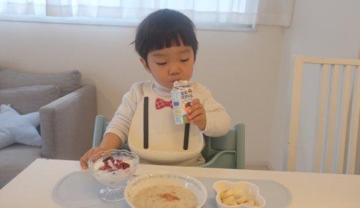 幼児食 オートミール(2歳/あおいママさん):1歳半~2歳の摂取量(鉄・カルシウム・食物繊維)