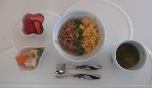 幼児食 三色丼(2歳/あおいママさん):たんぱく質が筋肉を作る‼