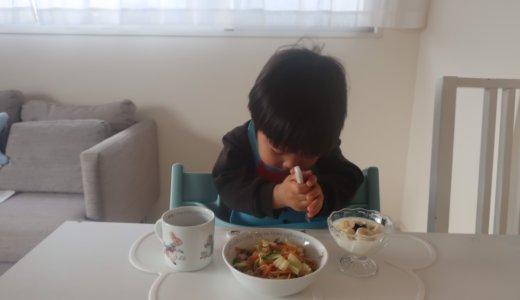 幼児食 焼きそば(2歳/あおいママさん):食べないときは食事と補食の間隔・食環境をチェック!