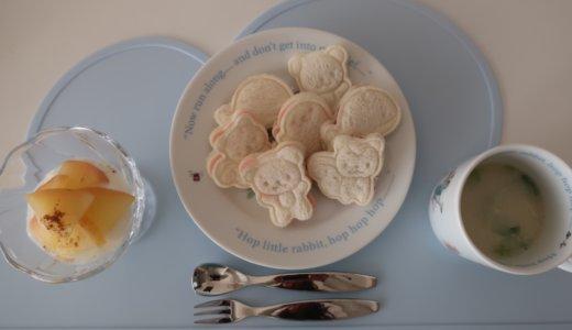 幼児食 サンドイッチ(2歳4か月/あおいママさん):穏やかにしつけがしたい!