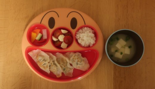 幼児食 ぎょうざ(2歳4か月/あおいママさん)