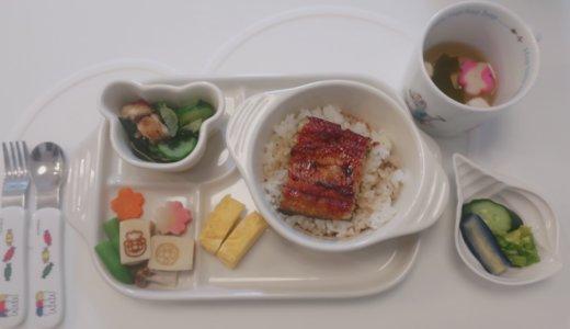 幼児食 鰻と高野豆腐(2歳4か月/あおいママさん):食べる量は?偏食の対応は?