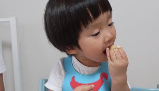 1~1歳6カ月ごろ:子どもの様子・育児ポイント・「いただきます!」の意味