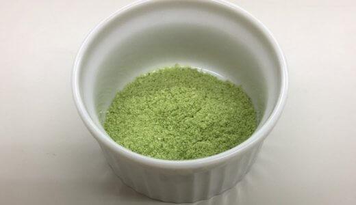 はじめての離乳食 ベビーフード:5か月頃からのほうれん草と小松菜を使ってみた