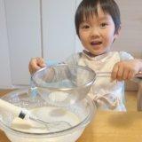 幼児食 アレルギー除去のクッキー(3歳/あおいママさん):お手伝いが育むこころ(脳)