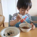 幼児食 お蕎麦(3歳/あおいママさん):成長に必要な補食